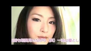 getlinkyoutube.com-2012年最喜愛的55位AV女優排名  The 55 Hottest Japanese AV Idols 2012