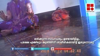 Kanatha Keralam _ Ernakulam Episode 35_ Reporter Live