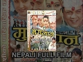 MUGLAN Nepali Full Film