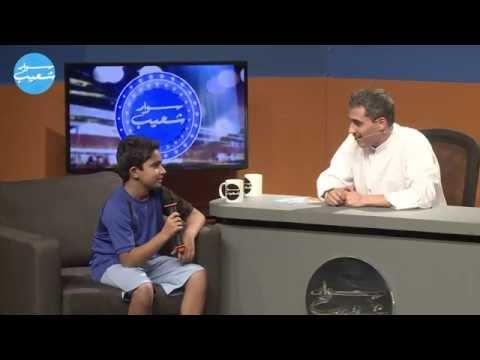 سوار شعيب | الحلقة الثالثة: الموهوب أحمد آرتي والباركور