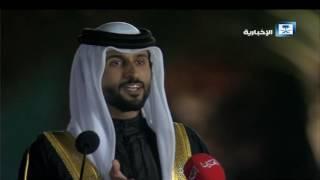 getlinkyoutube.com-قصيدة الشيخ ناصر آل خليفة في حفل خادم الحرمين الشريفين بمملكة البحرين