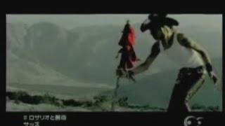 getlinkyoutube.com-SADS - Rosario To Bara ~ロザリオと薔薇 PV