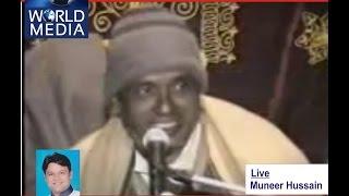 SINGER MUNIR HUSSAIN LIVE PART 2 WATCH ON WORLD MEDIA
