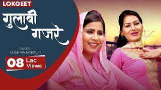 getlinkyoutube.com-HOT LOKGEET---Dilli Stasan Pe Bik Rahe Gulabi Gajre ---(SUSHMA KAUSHIK)