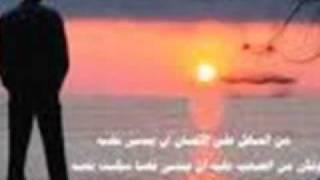 getlinkyoutube.com-قصيدة حزينه تبكي وعلى الجرح  صدمتي با الحقيقه