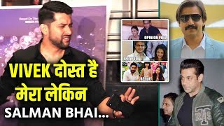 Vivek Oberoi Close Friend Aftab Shivdasani Reaction On Vivek Meme Controversy On Salman Aishwarya