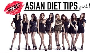 getlinkyoutube.com-Asian Diet Secrets Part 1 ♥ Wengie ♥ Diet Plan ♥ Lose Weight ♥ Diet Tips and Nutrition