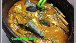 getlinkyoutube.com-Mathi Muringakka Curry /  Fish Curry with Drumstick മുരിങ്ങക്ക - മത്തി കറി
