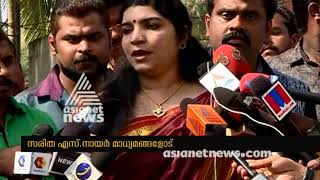 Saritha Nair's press Meet | Vigilence enquiry against Ommen Chandy and UDF leaders