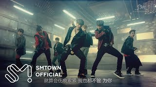 getlinkyoutube.com-Super Junior-M_BREAK DOWN_Music Video