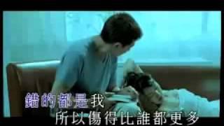 getlinkyoutube.com-Sai lam van la anh Nhac Hoa