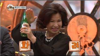 getlinkyoutube.com-[HOT] 컬투의 어처구니 - SNS 화제의 '폭탄주 아줌마'의 화끈한 폭탄제조 솜씨! 20140410