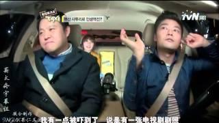 [两站联合]121231 TvN 现场脱口秀Taxi 徐仁国 郑恩地[全场中字] Part1