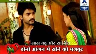 getlinkyoutube.com-Rudra-Paro in romantic and playful mood in 'Rangrasiya'