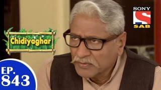 Chidiya Ghar - चिड़िया घर - Episode 843 - 13th February 2015