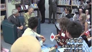 getlinkyoutube.com-天皇皇后両陛下外国訪問