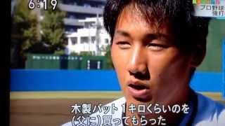getlinkyoutube.com-ドラフト青山学院吉田選手(敦賀気比出身)特集nhkニュースより