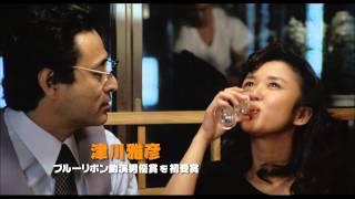 getlinkyoutube.com-映画「マノン」2013年限定上映 予告