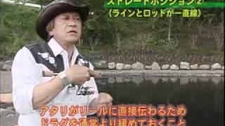 村田基管釣り