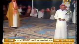 getlinkyoutube.com-صياف الحربي ومستور العصيمي   المغتره 
