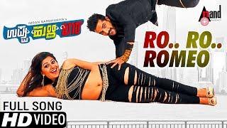 Uppu Huli Khara | Ro Ro Romeo | HD Video Song | Anushree | Sharath | imran Sardhariya | Prajwal Pai