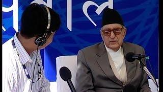 getlinkyoutube.com-Sajha Sawal Episode - 1 Public debate with Prime Minister GP Koirala