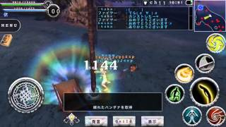 getlinkyoutube.com-[RPG AVABEL ONLINE] 100レベル到達ー!wカンストだぁー!!!