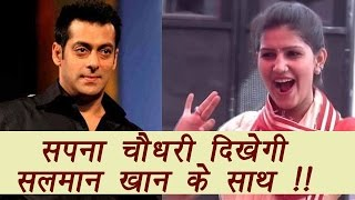 Sapna Chaudhary to be seen with Salman Khan very soon | FilmiBeat