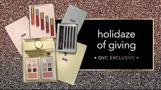swatch: holidaze of giving