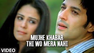 getlinkyoutube.com-Mujhe Khabar Thi Wo Mera Nahi | Romantic Song Ft. Lata Mangeshkar, Mona Singh (Saadgi)
