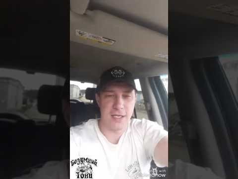 Как снять рукоятку кпп Land Rover Freelander 2
