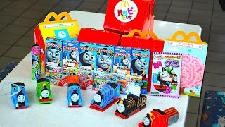 getlinkyoutube.com-McDonald's Happy Meal Thomas & Friends Toy Train Surprise Bags Complete Collection