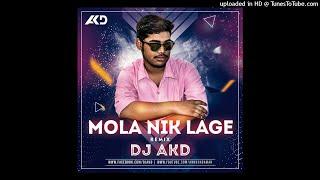 DJ ANKUSH CG_MOLA NIK LAGE RANI LALI LALI LUGRA HA TOR_DJ AKD