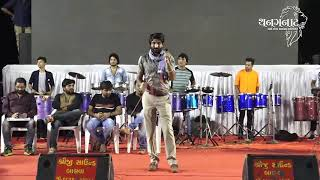 Gaman Santhal Live Performance at Thanganat