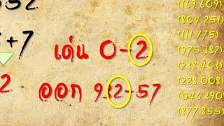 getlinkyoutube.com-สูตรหวย16/8/59 ประกันวิ่งบน 2ตัว มาล้าน% 16 สิงหาคม 2559 หวยเด็ดวันนี้