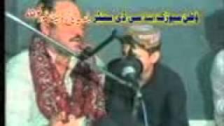 getlinkyoutube.com-Zahir and farman mashom tape