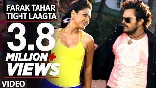 getlinkyoutube.com-Full Video - Farak Tahar Tight Laagta [ Bhojpuri New Video Song ] Jaaneman - Feat.Khesari Lal Yadav