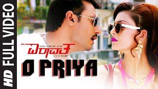 """O Priya Full Video Song    """"Mr. Airavata""""    Darshan Thoogudeep, Urvashi Rautela, Prakash Raj"""