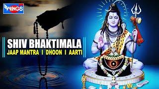 getlinkyoutube.com-Shiv Bhakti Mala  - Shankaray Shankaray - Hey Mantra Maha Mangalkari  - Popular Shiv Bhajans