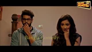 Shubasree-Om Romantic Comedy||Prem ki Prem Ki Bujhini funny Video||Bangla Comedy