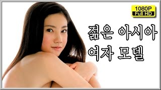 getlinkyoutube.com-젊은 아시아 여자 모델