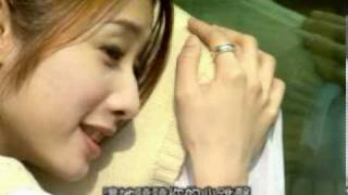 getlinkyoutube.com-[戲劇]-2002 18歲的約定-許瑋倫