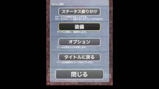 getlinkyoutube.com-inflation RPG LV245000 OVER (1) 【インフレーションRPG】 20150623