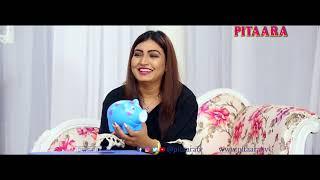 Anmol Gagan Maan with #Shonkan | Shonkan Filma Di | Pitaara TV