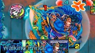 getlinkyoutube.com-[Monster Strike] Yamato Takeru using drop monsters | ヤマトタケル 無課金パ