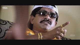 Nayeem Bhai Movie Theatrical Trailer   Latest Telugu Movie Trailers 2017