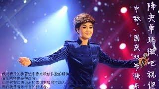 getlinkyoutube.com-20130602 中国文艺 周末版 藏乡妙音:降央卓玛