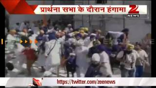 getlinkyoutube.com-Violent clashes at Golden Temple on Operation Bluestar anniversary