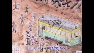 getlinkyoutube.com-原爆の絵=日本語版(字幕付)