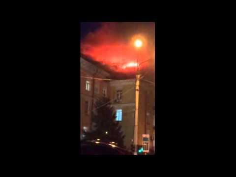 В Махачкале горит здание ФСБ. (обновляется)